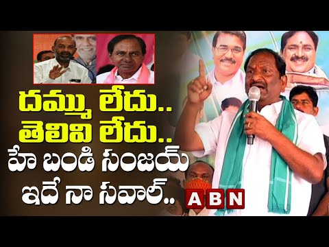 Minister Koppula Eshwar open challenge to Bandi Sanjay over comments about KCR corruption