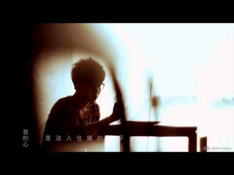 2013.07.31 - 胡夏 - 愛情離我一公尺(有你可樂 - 電台清唱)