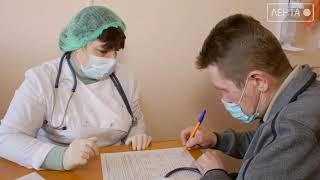 Иммунизацию населения от новой коронавирусной инфекции продолжают в Артёме