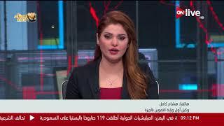 هشام كامل وكيل أول وزارة التموين بالجيزة وحديثه حول quotاستعدادات وزارة ...