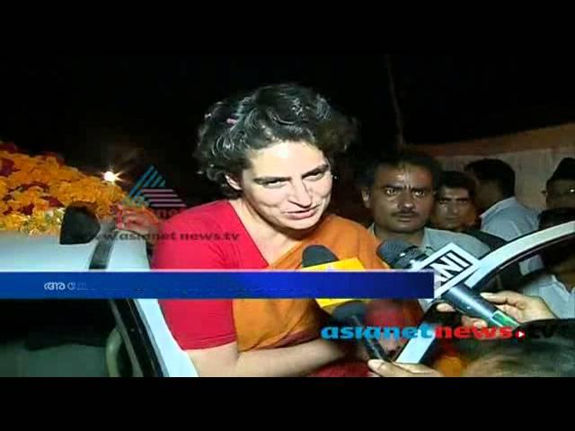 Priyanka Gandhi mov ff