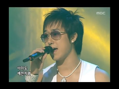 Take - Butterfly Grave, 테이크 - 나비무덤, Music Camp 20050709