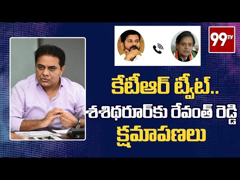 TPCC president Revanth Reddy calls Shashi Tharoor 'donkey', audio clip goes viral