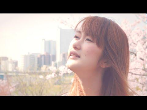 斉藤麻里 / さくら【Music Video PV】