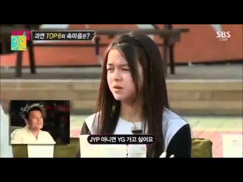 [Vietsub+Engsub] Lily M - JYP or YG ?