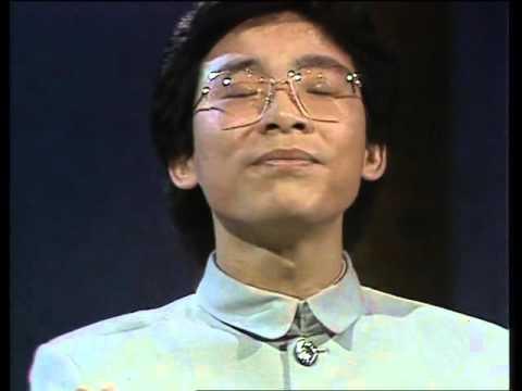 [1984年春晚]歌曲:《垅上行》等组曲 张明敏(香港)