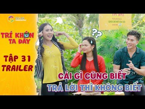 Trí khôn ta đây|Trailer tập 31: Hồ Bích Trâm bó tay với cặp đôi KẺ NHẮC NGƯỜI NGHE Ngọc Tú,Ngọc Sơn