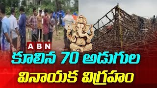 70 Feet Ganesh idol collapses In Vizag..