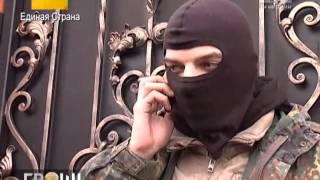 Грабь награбленное: Новая киевская демократия
