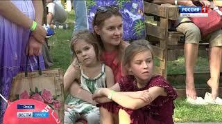 В Омске прошёл уже традиционный фестиваль «Симфопарк»