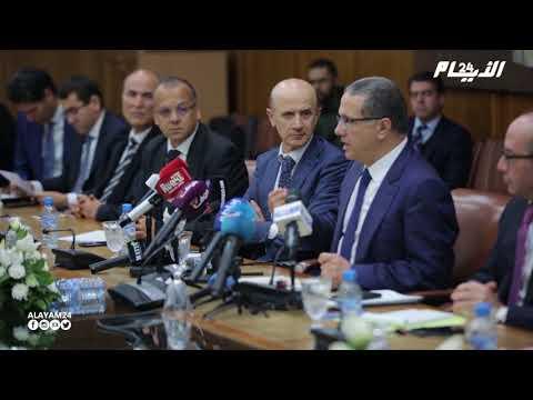 بوسعيد: فرض الضرائب على الملابس التركية ليس قرارا سياسيا