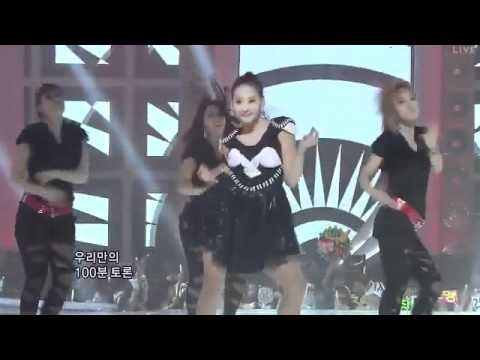 Dana   Sunday (-CSJH - The Grace-) One More Chance Live HD