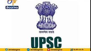 UPSC Declares Civil Services Main 2018 Result: 100 Telugu ..