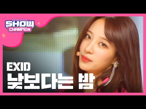 Show Champion EP.226 EXID - Night Rather Than Day
