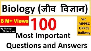General science Quiz in Hindi | Biology (जीव विज्ञान) | Gk Science