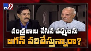 IYR Krishna Rao in Encounter with Murali Krishna- Full Int..