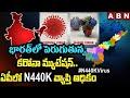 Indian Covid-19 Mutation 'N440k' Found in One-Third of Andhra Pradesh's Coronavirus Genomes | ABN