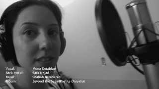Circle Band- Sorrowful Sorrow (Ghami Ghamnak)- based on Sohrab Sepehri's poetry