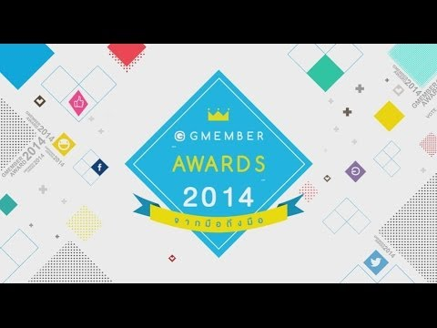 Gmember Awards 2014 [coming Soon1] - Smashpipe Music