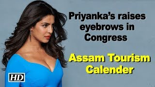 Priyanka's FROCK raises eyebrows in Congress..