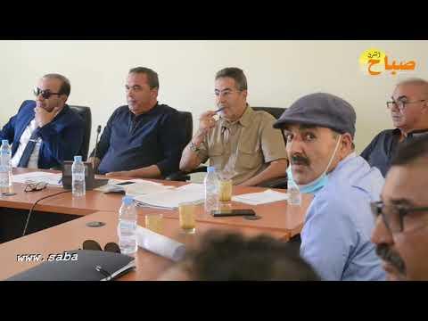 جلسة تكوين اللجان الدائمة بالمجلس الجماعي للعيون سيدي ملوك