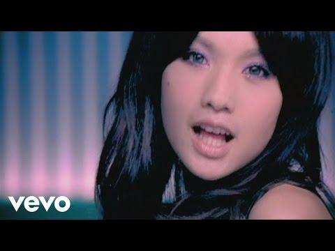 楊丞琳 Rainie Yang - 太煩惱