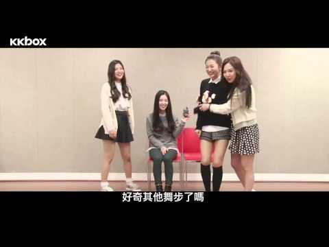 Red Velvet -  KKBOX 訪問