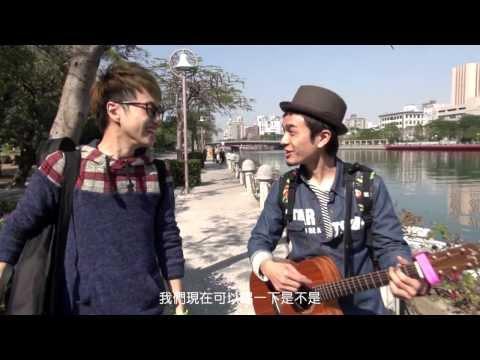 五月天 - 溫柔【跟馬叔叔一起搖滾學吉他171】