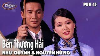 PBN 43 | Như Quỳnh & Nguyễn Hưng - Bến Thượng Hải