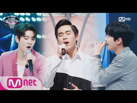 I Can See Your Voice 5 뉴이스트W 듀엣무대! '여보세요' 180413 EP.11