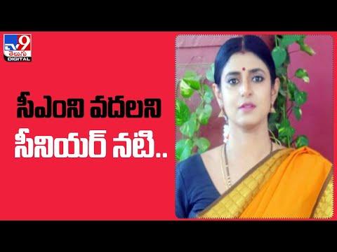 Serial actress Kasthuri Shankar comments on Rajinikanth and CM stalin