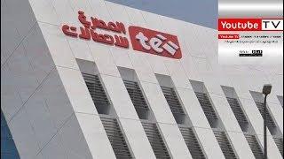 المصرية للاتصالات 0155 - 2017     -