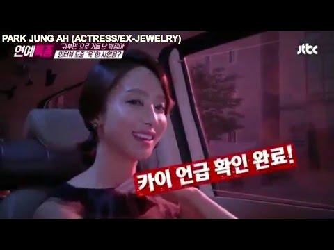 Kai Celebrity Admirers   part.1