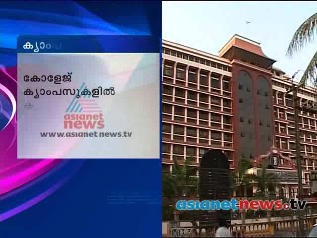 CCTV monitoring in college campus kerala Government affidavit to HC