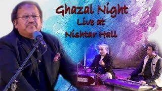 Nishtar Hall |Live Performance |Arbab Fazle Rauf | Classical Music