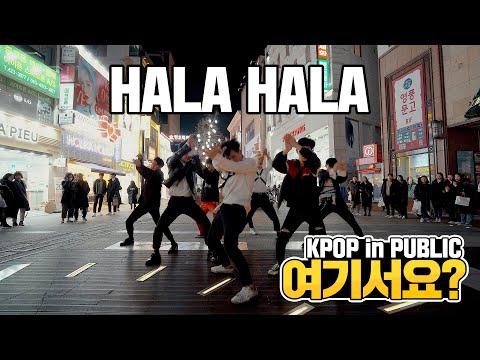 [여기서요?] 에이티즈 ATEEZ - HALA HALA   커버댄스 DANCE COVER   KPOP IN PUBLIC @동성로