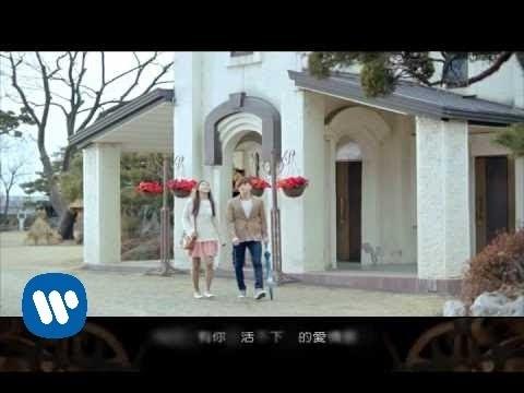 韓國首席美男樂團FTISLAND - 狠狠愛