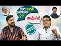 Comedian Prudhvi Raj response on allegation of YS Jagan's benami