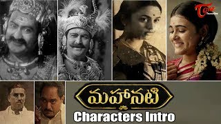 Mahanati Movie Characters Introduction | Back to Back | TeluguOne
