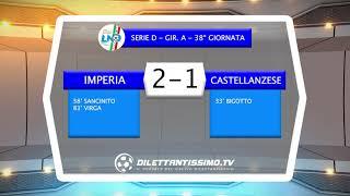 IMPERIA-CASTELLANZESE 2-1 | 38ª Giornata | Serie D girone A | 19/06/2021
