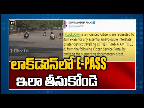 Procedure to get an e-pass in Telangana during lockdown