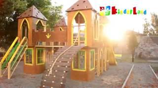 С заботой о детях Kinderland