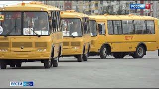В Омск прибыла партия новых школьных автобусов