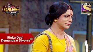 Rinku Devi Demands A Divorce - The Kapil Sharma Show