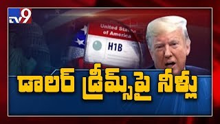 Massive H-1B visas' denial for Indian IT firms under Trump..