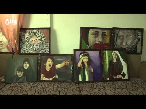 فتاة فلسطينية تجمع المرأة والطفل والمعاناة والعدوان في لوحاتها الفنية
