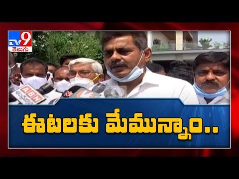 It's not time for revenge politics: Konda Vishweshwar Reddy