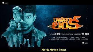Ravana Lanka Movie Motion Poster