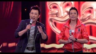 Tuyển tập hài Vân Sơn Bảo Chung 2017 Phần 1