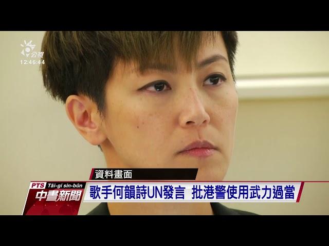 香港學界批警濫權 擬抗爭到底 爭取支援